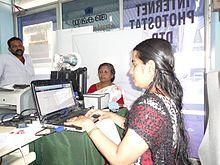 problems of working women wikipedia