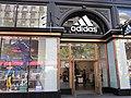 Adidas, Westfield SF Centre 1.JPG