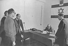 Adolf Eichmann extension of arrest1961.jpg