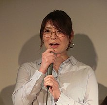 Adult video supporting actress prize CIMG0927.jpg