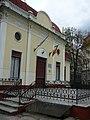 Ady Endre Múzeum, Nagyvárad.jpg
