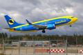 AeroSvit Ukrainian Airlines Boeing 737-300 KBP UR-DNJ 2011-10-2.png