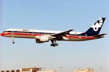 Aeroper 250 Flight 603 Wikipedia