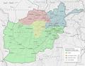 Afghanistan politisch 1996.png