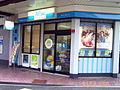 Aflac Shop.jpg