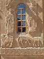Aghtamar Eastern wall.jpg