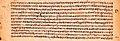 Agni Purana, Sanskrit, Devanagari.jpg