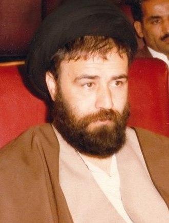Ahmad Khomeini - Image: Ahmadkhomeini (01)