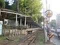 Aichi Daigaku-mae Station 1.jpg