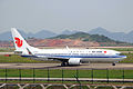 Air China Boeing 737-89L(WL) B-5622 (8743316546).jpg