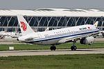Airbus A320-232, Air China JP7489355.jpg