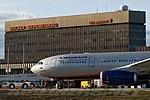 Airbus A330-243, Aeroflot - Russian Airlines AN1590920.jpg