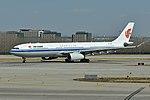 Airbus A330-343 'B-5913' Air China (32582279437).jpg