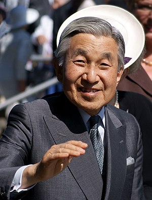 Emperor Akihito and Empress Michiko (backgroun...
