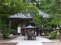 Akiu-Otaki Fudoson 201509.jpg