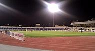 Al-Khor SC Stadium Qatar.jpg
