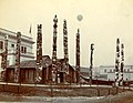 Alaska Building with totem poles at the 1904 World's Fair.jpg