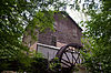 Alcovy Road Grist Mill