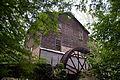 Alcovy Grist Mill.jpg
