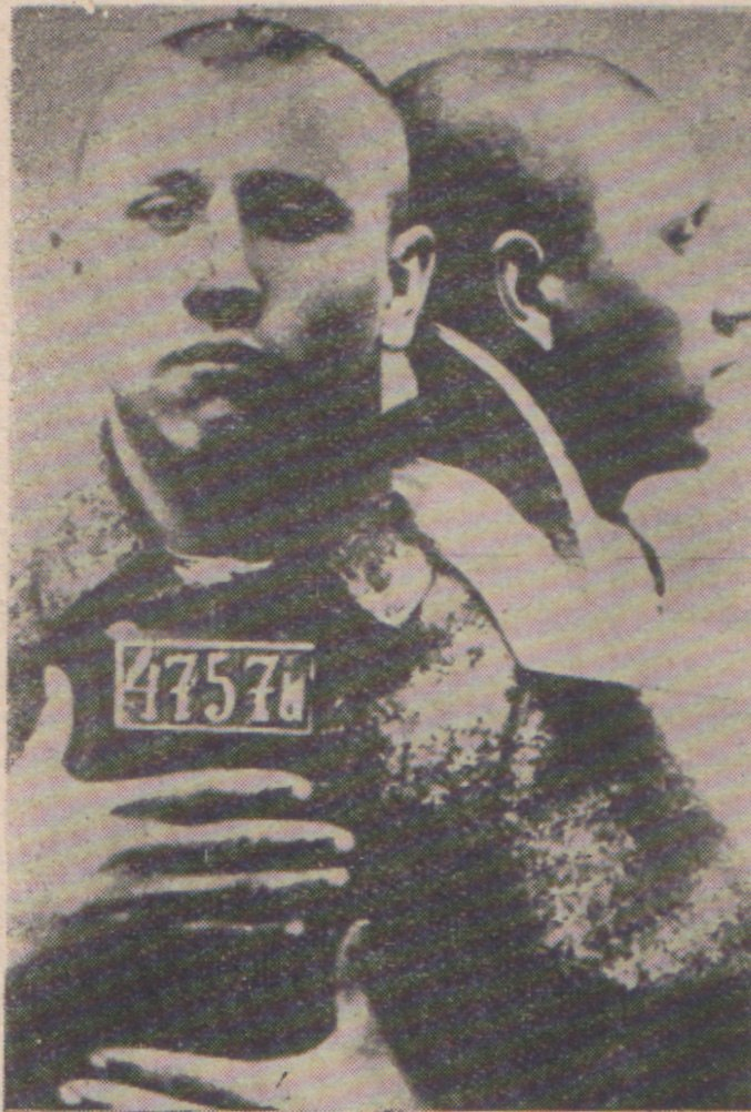 Aleksandar Ranković na robiji
