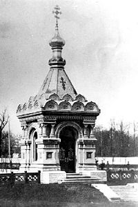 Alexander Nevsky chapel in St.-Petersburg - photo.jpg