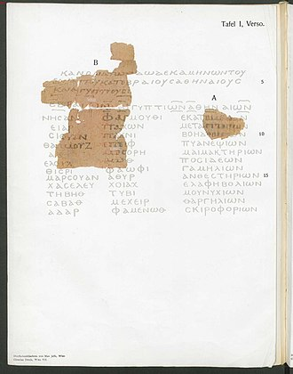 Alexandrian World Chronicle - Image: Alexandrian World Chronicle Pl. 1 Verso