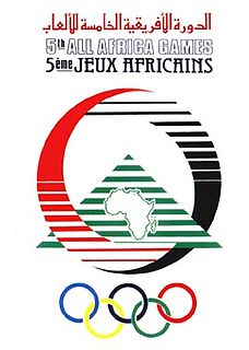 1991 All-Africa Games fifth edition of the All-Africa Games