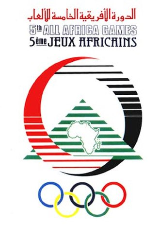 1991 All-Africa Games - Image: All Africa Games 1991Logo