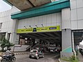 Aluva metro station, Kerala, India.jpg