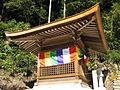 Amanosan kongou-ji Kaizando.jpg