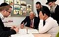 Ambassador David Friedman visits Achiya (41401905395).jpg
