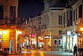 Ambientalna ulica Marsal Tito-Bitola 02.JPG