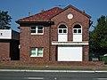 Ambulance Station - Penrith NSW (5554692570).jpg