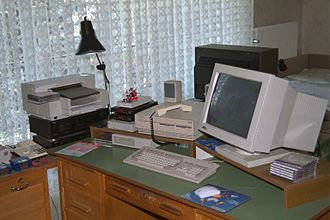 Bulletin board system - Amiga 3000 running a two-line BBS