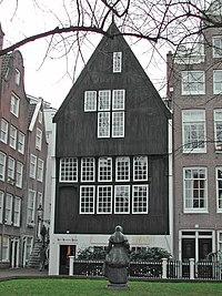 Houten Huys