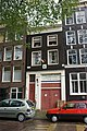 Amsterdam - Palmgracht 63.JPG