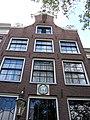 Amsterdam Bloemgracht 19 top.jpg
