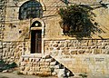 An old house in the old city of Hebron 99.jpg