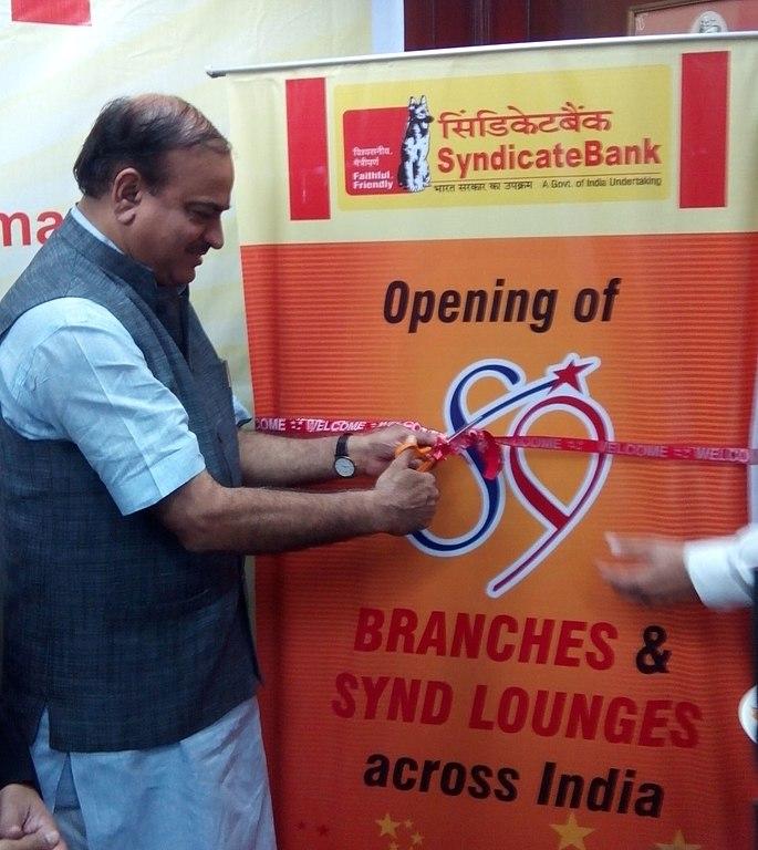 bank openings in delhi 2014