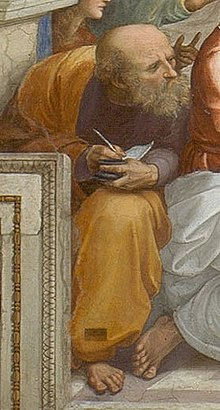 Detail of Raphael's painting The School of Athens, 1510–1511. Leaning towards Pythagoras on his left, this character is traditionally associated with Boethius, however his face offering similarities with a bust of Anaximander, it could be a representation of the philosopher.