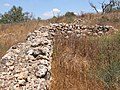 Ancient wall near Beit Dhikrin.jpg