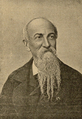 António Marmontel - A Arte Musical (28Fev1899).png