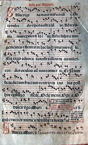 File:Antifonario (Salve Regina).jpg