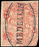 Antioquia 1873 1p Sc17 used MEDELLIN.jpg