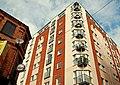 Apartments, Belfast - geograph.org.uk - 1491057.jpg