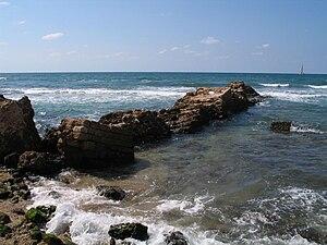 Herzliya Pituah - Apollonia Beach