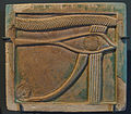April 26, 2012 - San Diego Museum of Man - Eye of Horus Tile.jpg