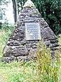 Archbishop Sharp's pyramid - geograph.org.uk - 923224.jpg