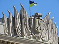 Architectural Detail - Kharkiv (Kharkov) - Ukraine - 03 (43231764594).jpg