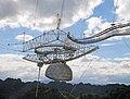 Arecibo Observatory Radio Telescope - panoramio.jpg